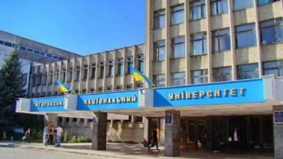 ungvári egyetem